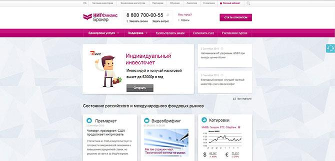 Дивиденды компании Татнефть: история, доходность, даты отсечек
